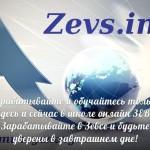 Обучение онлайн школа.
